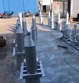 喷火设备视频